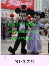 供应卡通形象服装米老鼠服装制作租赁