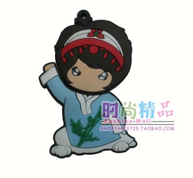 可爱中国娃娃小女孩卡通u盘报价