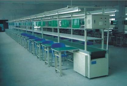 供应电子节能灯组装生产线批发