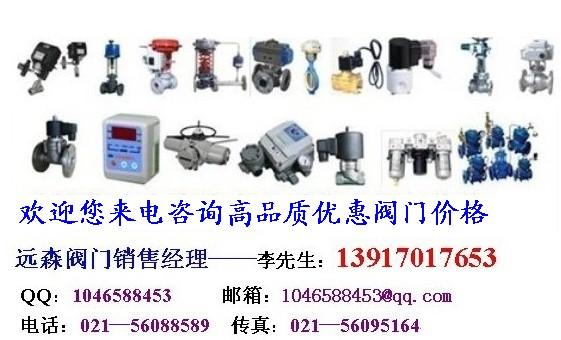 供应电气转换器QZD2000电气转换器QZD2000电气转换器,电...