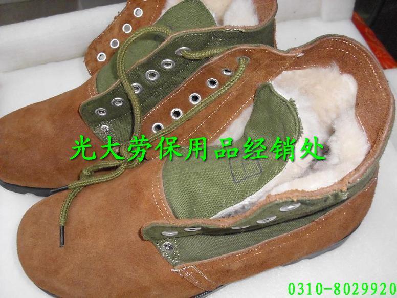 供应劳保大头鞋