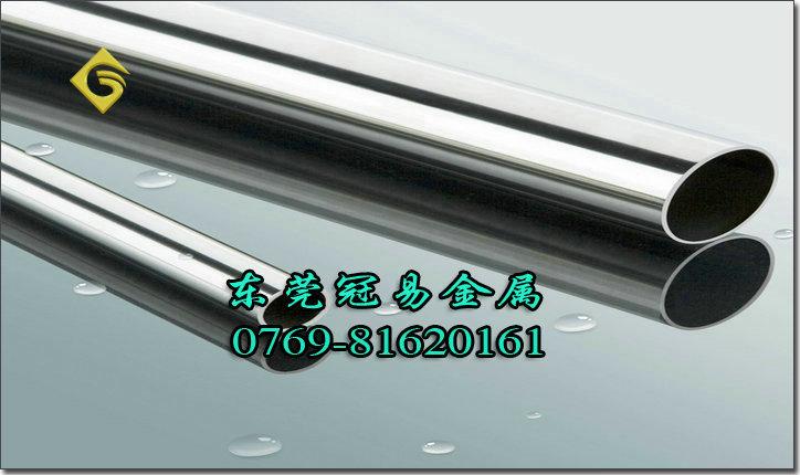 供应SUS316LN不锈钢棒,厂家直销热轧SUS316LN不锈钢
