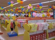 批发零售母婴用品婴儿奶粉游泳图片