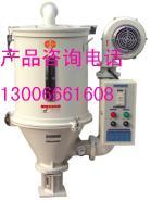 75KG/100KG干燥桶干燥斗图片