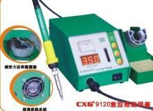 供应大功率焊台CXG-9120ESD