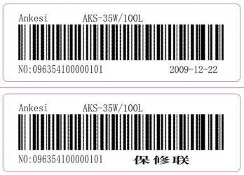 台州前景条形码设计报价