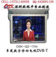 深圳17寸车载移动电视图片