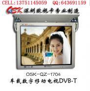 深圳欧视卡品牌17寸车载移图片