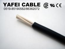 供应柔性电缆