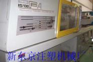 日本二手卧式注塑机东芝130吨图片