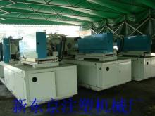 供应日本电木成型机/BMC专用机