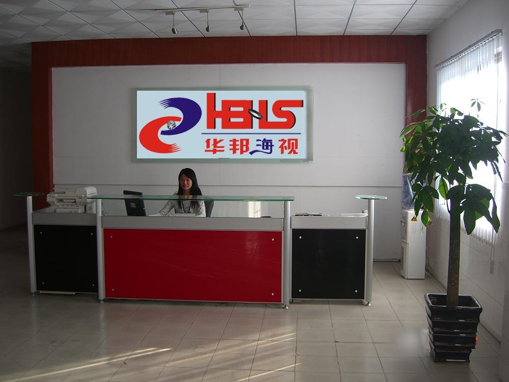 香港索邦安防科技有限公司图片