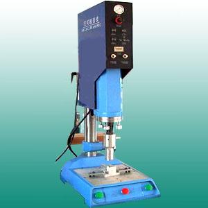 供应电话机专用超声波焊接机