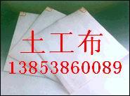 江都筑路用土工布专业生产厂家图片/江都筑路用土工布专业生产厂家样板图