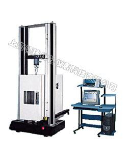 供应高低温试验机