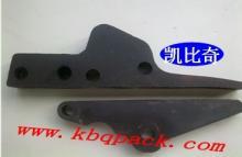 供应钢带剪刀头铁皮剪刀专用头钢带剪刀原装配件