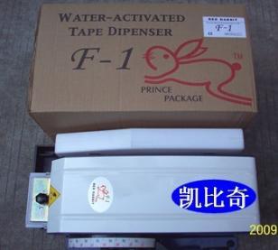 F1湿水纸机/汉中F1湿水纸机图片