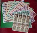 第四套人民币人民币八连体钞图片