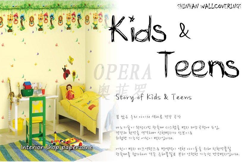 可爱新韩儿童壁纸环保健康温馨黄色图片/可爱新韩儿童壁纸环保健康温馨黄色样板图