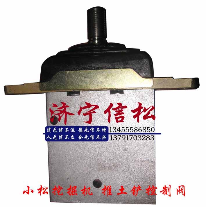 供应小松挖掘机配件-推土铲控制阀批发