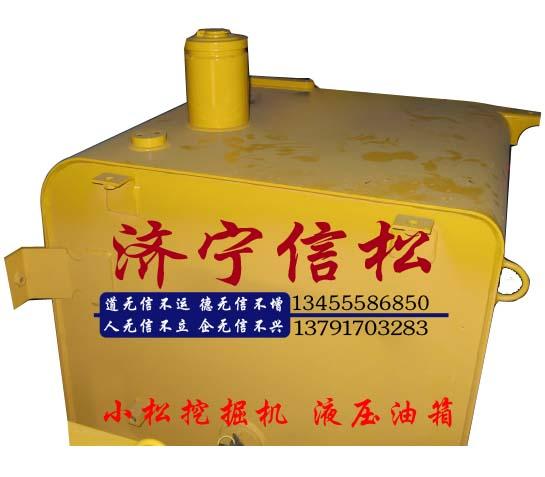 供应小松挖掘机液压油箱