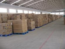 香港进口皮鞋到温州快递公司 香港至温州的快递公司