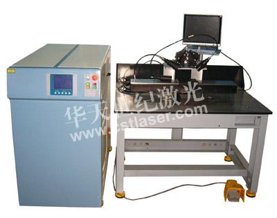 光纤传输激光焊接机询价频道-深圳市华天世纪激光宁波办事处批发