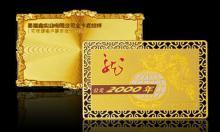 供应金属卡免费设计金属卡金属卡素材金属卡印刷