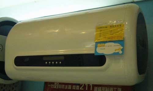 ).南京比力奇热水器维修站.商.机.(速.热.储.热.2.合.1批发