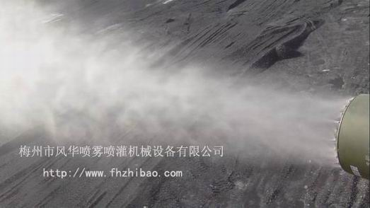 供应150型抑尘设备/环保除尘设备