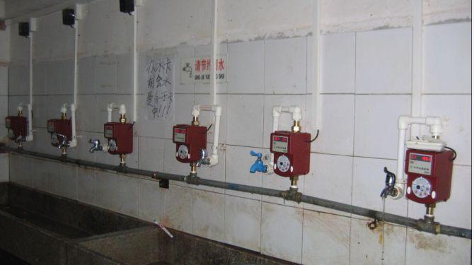 供应IC卡澡堂节水控制系统热水表