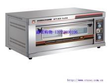 供应食品电烤箱电烤箱价格烤面包机