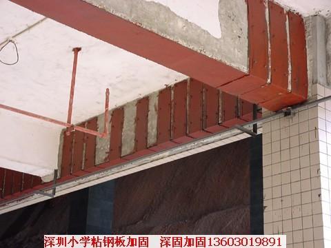 供应湛江加固公司湛江植筋胶碳纤维布