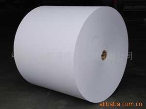供应优质挂面包装纸批发