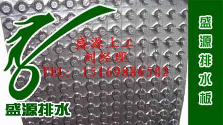 供应白银排水板的功能