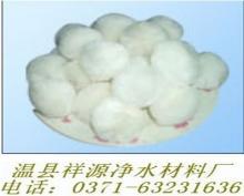 供应节能纤维球填料 环保纤维球填料用途