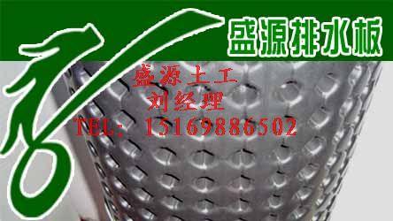 供应固原排水板生产线批发