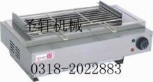 供应无烟烧烤机纸上烧烤机烧烤机