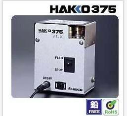 供应自动破锡机 HAKKO V-CUT出锡机