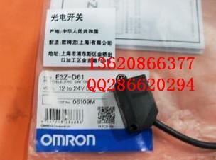 供应光电开关E3Z-D61 E3Z-T61 E3Z-R61