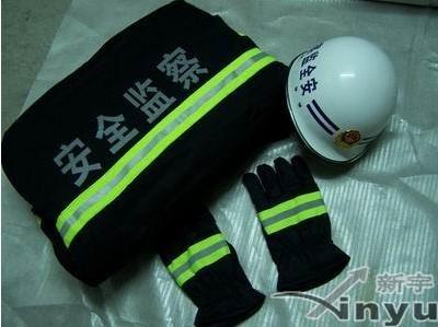 供应个体防护装备与工具