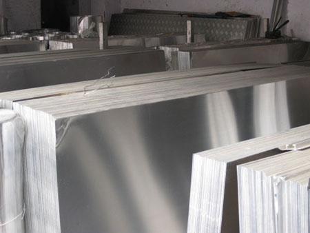铝板的材质/纯铝铝板合金铝板花纹铝板标牌铝板模具铝板彩色铝板批发
