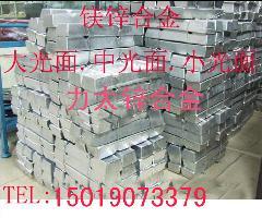 供应锌合金/环保锌合金/东莞环保锌合
