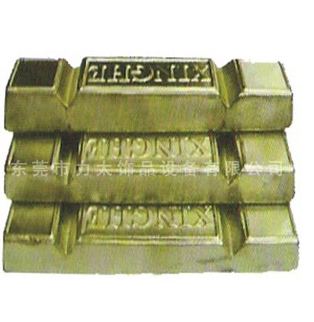 供应深圳压铸锌合金/镁锌合金