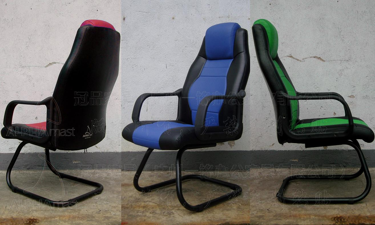 电脑椅_电脑椅供货商_供应武汉各地网吧椅电脑椅wb