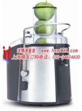 供应上海榨汁机上海水果榨汁机