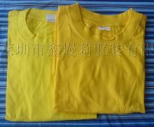 供应高品质运动衫-情侣衫