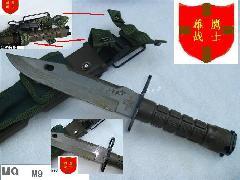 美国军用刀图片 广州厂家供应m9野外高清图片