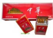 中华电子烟效果图片