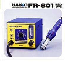 供应白光801白光热风枪拆焊台,日本白光HAKKO FR-801